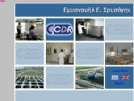 Welcome to EMMANUEL CHRYSSAGIS CDR THE HELLENIC LABORATORY AND MATERIAL TESTING EQUIPMENT ...