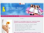 Vanessa - sklep z odzieżą ciążową