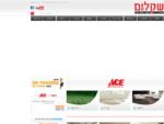 שטיחים | פרקטים | דשא סינטטי - ACE