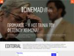 Αρχική - Cinemad. gr
