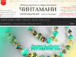 Интернет-магазин украшений Чинтамани в Москве и России - украшения из натуральных, полудрагоценны