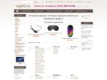 City4G. ru - Интернет магазин сотовых телефонов тел. 7 (495) 364-70-96