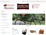 CityBikeGear Αξεσουαρ Ποδηλάτων - CityBikeGear