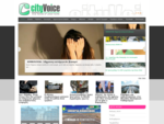 Agrinio cityvoice | Ειδήσεις από το Αγρίνιο και την Αιτωλοακαρανία