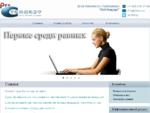 Главная | РусСтандарт (орган по сертификации)