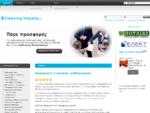 Cleaning-industry. gr Η Διαδικτυακή Πύλη του καθαρισμου - εταιριες καθαρισμου, καθαρισμος, ...