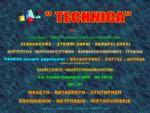 Techica