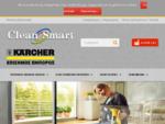 Kärcher Clean Smart... κλικ και καθάρισες