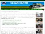 ΗΛΕΚΤΡΟΣΤΑΤΙΚΑ ΨΕΚΑΣΤΙΚΑ ΣΥΣΤΗΜΑΤΑ | Electrostatic Spraying Systems