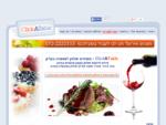 מסעדות, קליק א' טייבל, הזמנת מקום לכל מסעדה - ClickATable