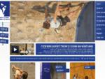 המרכז הישראלי לטיפוס