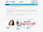 Clànica Dental Huelva. Nuestra clànica dental en Huelva està¡ compuesta por los mejores dentistas