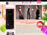 Интернет-магазин трикотажной женской одежды КлубСВЕТА продажа доставка г. Москва