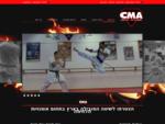 CMA - אומנות הלחימה המובילה בישראל