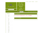 CMC Centrum Tradycyjnej Medycyny Chińskiej - medycyna naturalna, akupunktura, produkty ziołowe, p