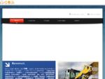 Macchine escavatrici - Belluno - CMI