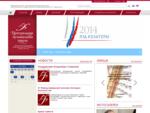Официальный сайт Центральной музыкальной школы при Московской государственной консерватории имени П.