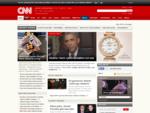 CNN.com International - Breaking, World, Business, Sports, Entertainment and Video News