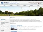 Turbina eólica, Inversor, Aerogerador, Controlador de carga solar