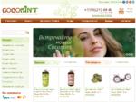 Интернет магазин натуральной косметики CocoMint - Тайланд, Индия, Сирия, ОАЭ