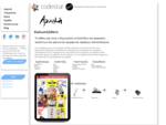 Kατασκευή ιστοσελίδων Ηγουμενίτσα Codestar | ηλεκτρονικά καταστήματα - Υπηρεσίες διαδικτύου