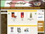 Καφές Espresso