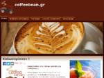 Καλωσορίσατε | CoffeeBean - Εμπόριο καφέ HAUSBRANDT και συναφών ειδών.