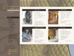 Interieur winkel advies, banken gordijnen - Combine Design - Home