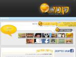 בדיחות בקומי - אתר ההומור של ישראל