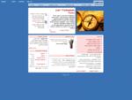 Compass - ייעוץ כלכלי, הבראת עסקים, סיוע לחברות בקשיים