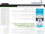מדריך מחשבים, תמיכה טכנית, מערכת הפעלה, רשתות תקשורת
