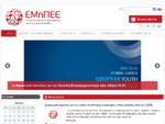 Ένωση Μηχανικών Πληροφορικής Επικοινωνιών Ελλάδος - ΕΜηΠΕΕ