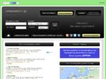 Computerades. gr - Θέσεις εργασίας πληροφορικής στην Ελλάδα - Αγγελίες εργασίας, IT jobs
