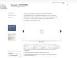 Концерн КОНАТЭМ. Металлические конструкции - изготовление и монтаж металлоконструкций, производств