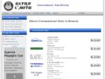 Concessionarinbsp;Auto Brescia