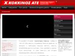 concrepairs. gr