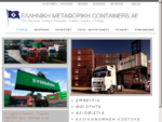 Container Sales Rental