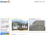 컨테이너주택 전문제작 (주)삼우 컨테이너