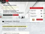 Contech IT Solutions συστήματα πληροφορικής, κατασκευή ιστοσελίδων, τεχνική υποστήριξη, δίκτυα ...