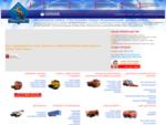 Продажа новых КАМАЗов, автомобили Камаз продажа, бортовые КАМАЗы, самосвалы, тягачи, шасси, сп