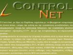ControlNet - Βιομηχανικός και κτιριακός αυτοματισμός