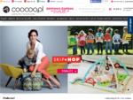 Sklep z zabawkami | Markowe akcesoria | Ubranka dla dzieci | coocoo. pl
