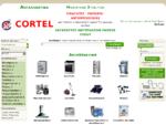 Cortel -Ανταλλακτικά Ηλεκτρικών Συσκευών-Σακούλες σκούπας
