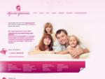 Центр медицинской косметологии Время красоты Калуга