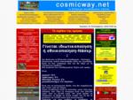 cosmicway. net horseracing - Ελληνικός ιππόδρομος - στοίχημα