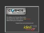 Cosmos Electronics