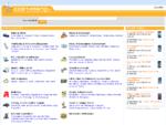 Shopping CostamenoConsulenza online confronto dei prezzi presso
