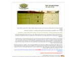 מטבחים כפריים | מטבחי אליה | מטבח פרובנס-מטבח כפרי