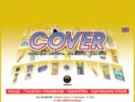 . Cover Παραγωγη - Εμπορια - Εισαγωγες - Εξαγωγες . Κολλες Γυαλιστικα Υποδηματων Καθαριστικα ...