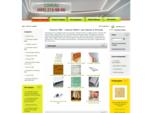 Стеновые панели пвх, панели мдф, сэндвич панели, пластиковые панели - стеновые панели covr. ru